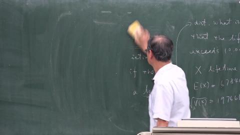 1090423工程統計學-02