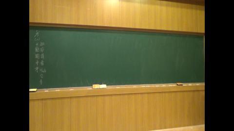 基礎工程學_0428課程影片_3.MTS