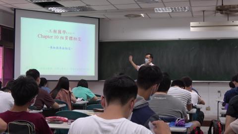 工程圖學(二) W8-1