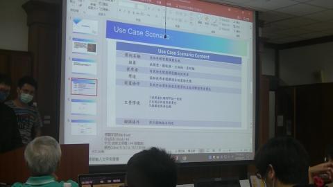 軟體工程_0427C