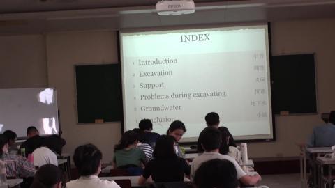 建築構造(一)課程錄影2020/04/29