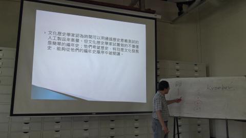108-2考古學理論方法專題20200506_3