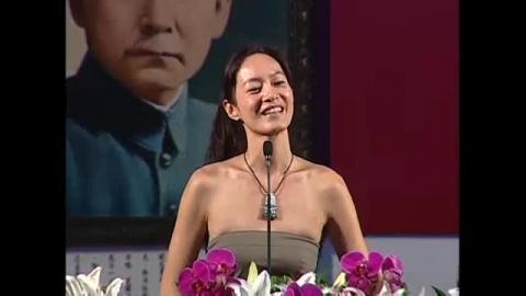 20120602成功大學101級畢業典禮