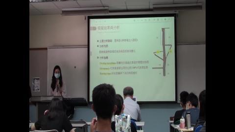 20200507(第三堂課).m2ts