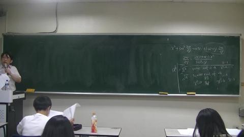 Calculus_acc_20200506_720P_part2.mp4