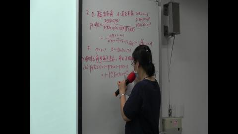 20200507_工專統方-2