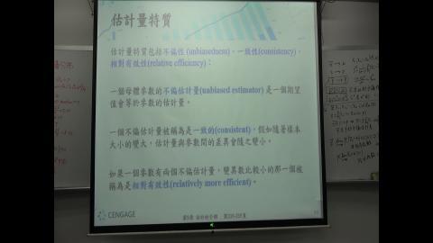 20200507_工專統方-3