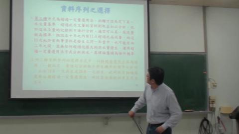 1090507_水文學HYDROLOGY_羅偉誠_E821200.mp4