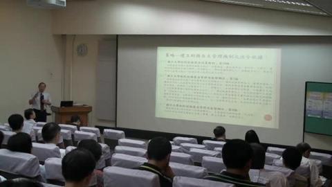 國立成功大學自主治理試辦方案(醫學院場_2)