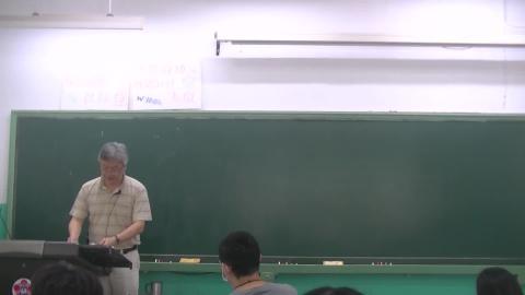 20200427控制理論.mp4