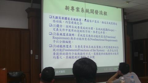 軟體工程0511_B.MTS