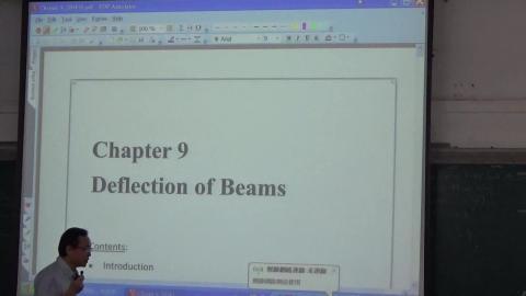 材料力學(二)20200512(1).MP4