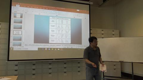 108-2考古學理論方法專題20200513-2_2