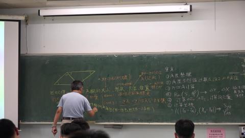 1090513測量學-02