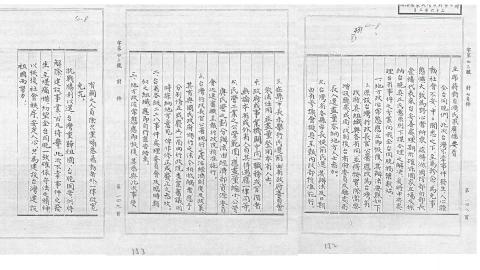 0515臺灣現代史.mp4
