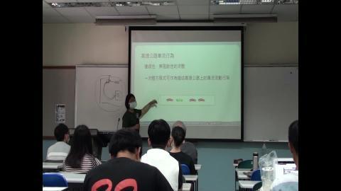20200514(第三堂課).m2ts