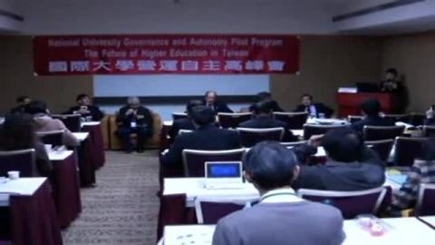 國際大學營運自主高峰會 2011.12.12 台北場_5
