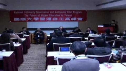 國際大學營運自主高峰會 2011.12.12 台北場_7