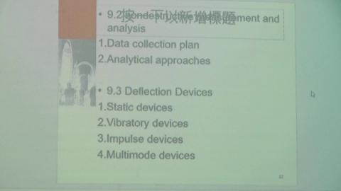 20200518 鋪面管理系統 6.MTS