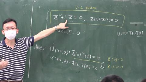 1090518工程數學(二)-02
