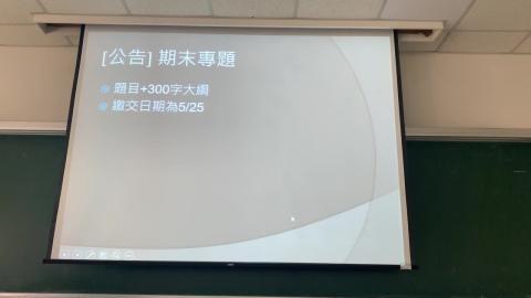 都市及區域計畫法規_趙子元教授_0518_part1.MOV