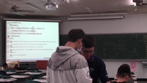1090519流體力學(二)