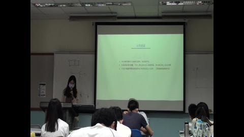 20200521(第三堂課).m2ts