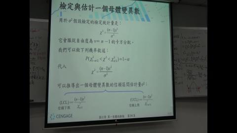 20200521_工專統方-3