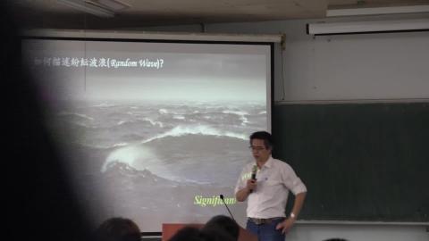 1090526海洋物理學-01
