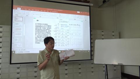 108-2考古學理論方法專題20200527_1