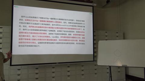 108-2考古學理論方法專題20200527_2
