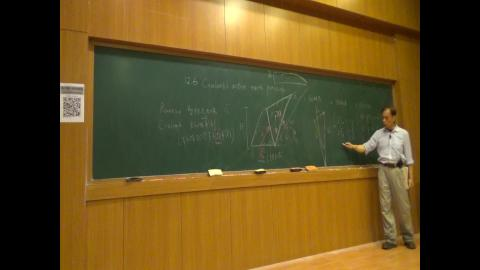 基礎工程學_0526課程影片_2.MTS