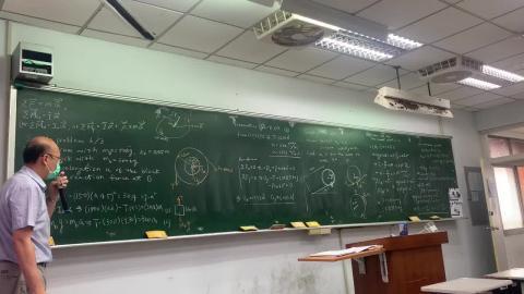 20200529應用力學(二)-陳重德老師(第一堂)