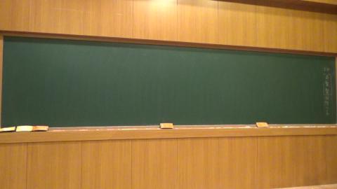 基礎工程學_0602課程影片_1.MTS