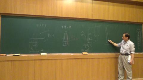 基礎工程學_0602課程影片_7.MTS