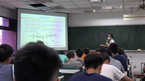 工程圖學(二) W13-2
