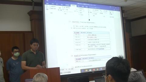 軟體工程0603_3