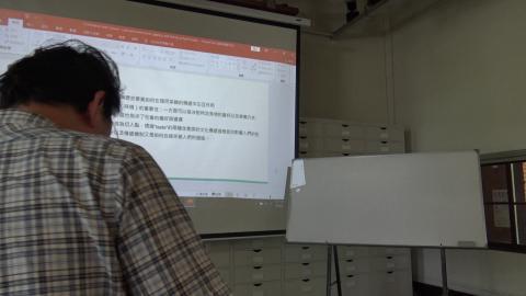108-2考古學理論方法專題20200603-1_1