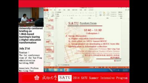 2014 SATU Summer Intensive Program:Session 1: MOOC at NCKU, An Empirical Report