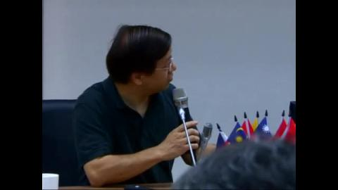 2014 SATU Summer Intensive Program:Session 2: A Chinese Perspective on Massive Open Online Courses