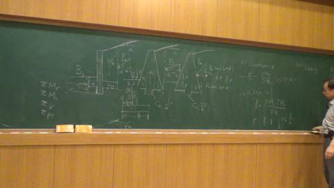 基礎工程學_0609課程影片_4.MTS