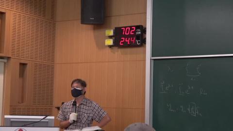 洪英志Calculus20200609(part1)