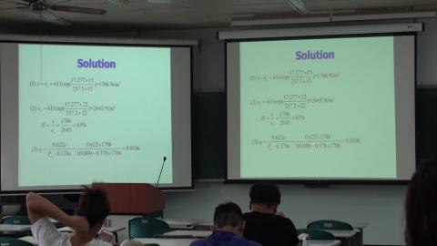 1090609流體力學(二)