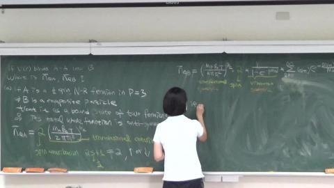 1082_統計力學 6-10[3]