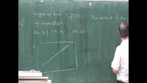 1090611工程統計學-02
