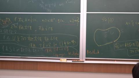 洪英志Calculus20200609(part2)