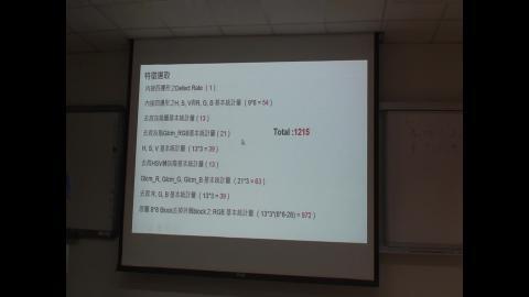 機器學習20200615-2.MTS