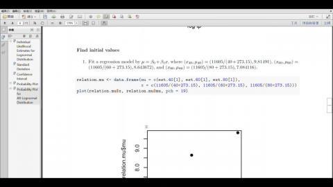 工業統計_0615(II)_reliability_ALT_code