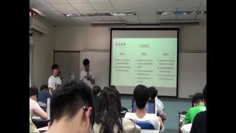 20200618上課影片(第二堂課).m2ts