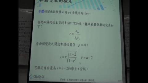 20200618_工專統方-6